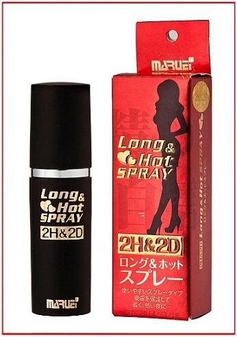 1 Loại thuốc chống xuất tinh sớm Nhật Bản trên thị trường hiện nay