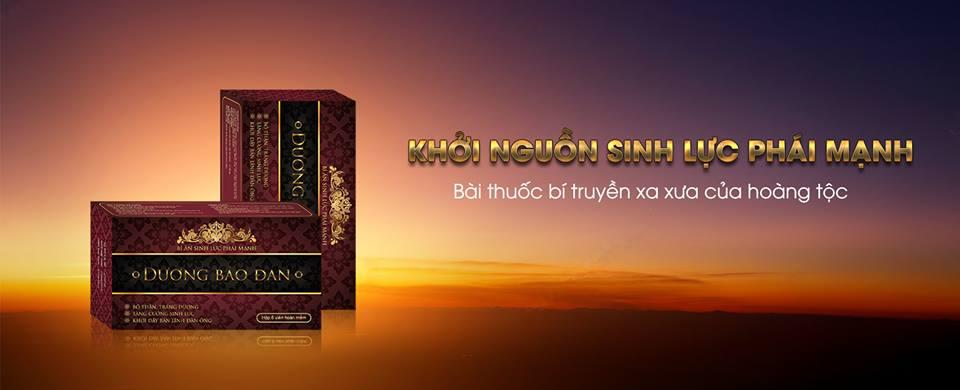 Dương Bảo Đan