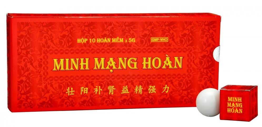 Minh Mạng Hoàn