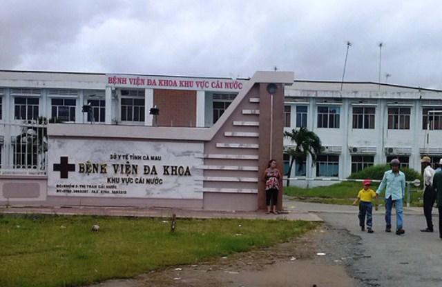 phòng khám nam khoa ở Cà Mau 3