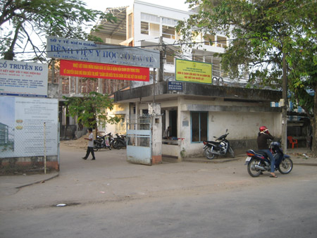 Bệnh viện Y Học Cổ Truyền tỉnh Kiên Giang