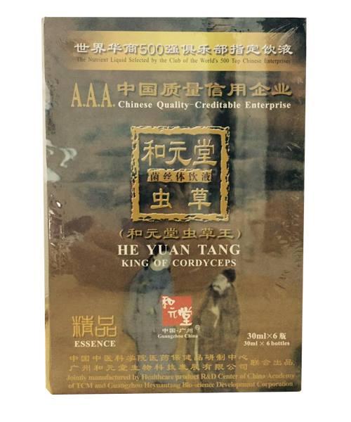 Đông trùng hạ thảo dạng nước của Trung Quốc 2 ông già