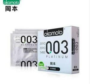Okamoto 0.03 Platinum