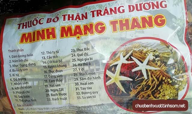 Minh Mạng Thang giá bao nhiêu